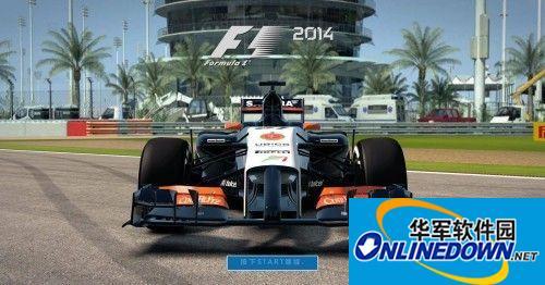 《F1 2014》轩辕汉化组汉化补丁v3.0 1