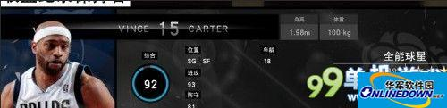 《NBA 2K15》科比MC辉煌生涯存档
