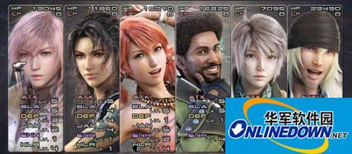 《最终幻想13》准完美存档 1