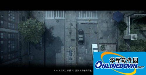 《恶灵附身》轩辕汉化组汉化补丁v5.0