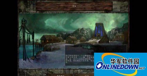 《冰风谷:增强版》轩辕汉化组汉化补丁v1.0