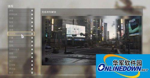《使命召唤11:高级战争》游侠LMAO汉化组汉化补丁 V2.0
