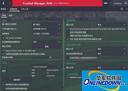 《足球经理2015》轩辕汉化组汉化补丁v2.0