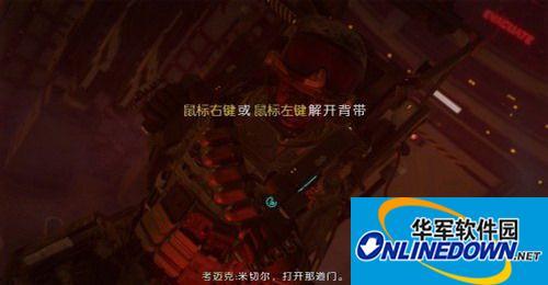 《使命召唤11:高级战争》轩辕汉化组汉化补丁v5.5