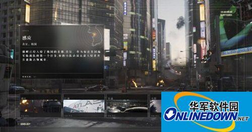 《使命召唤11:高级战争》游戏完美存档 1