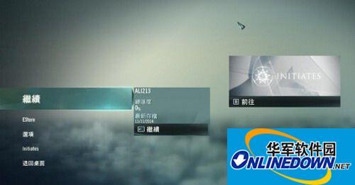 《刺客信条:大革命》游侠破解补丁V5+DLC解锁补丁