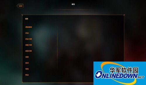 《巫师:冒险游戏》游侠LMAO汉化组汉化补丁