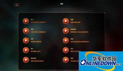 《巫师:冒险游戏》游侠LMAO汉化组汉化补丁V1.0