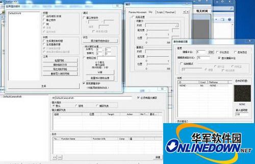 《上古卷轴5:天际》Creation Kit工具v1.9.32 中文版