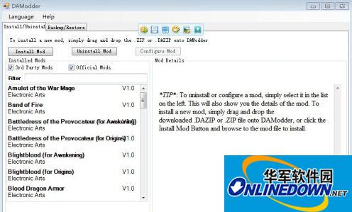 《龙腾世纪:起源》DAMmodder MOD管理工具v2.12b