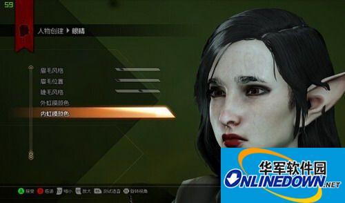 《龙腾世纪:审判》甜美妹子战士存档