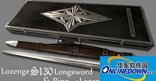 《上古卷轴5:天际》菱形精致长剑MOD