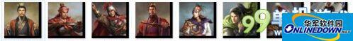 《信长之野望14:创造-威力加强版》三国风头像包v3 1