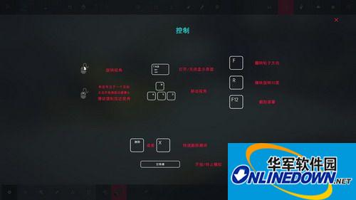 围攻 轩辕汉化组汉化补丁V1.0