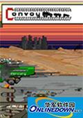 保驾护航 v1.0四项修改器[MrAntiFun] 1