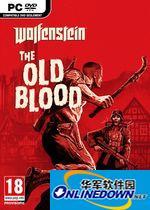 德军总部:旧血液 全人物、收集品、全信件、技能解