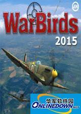空战英雄:二战航空 v1.0单独破解补丁[CODEX] 1