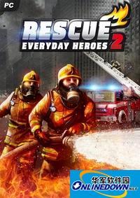 救援行动2:全职英雄 轩辕汉化组汉化补丁v1.0 1