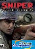 狙击手:胜利的艺术 v9.0.42四项修改器