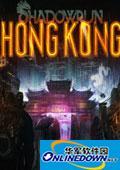 《暗影狂奔:香港》4号(v3.0.7)升级档+3DM破解补丁