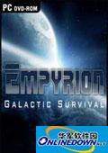 帝国霸业-银河生存汉化补丁v1.1 1