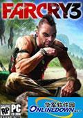 孤岛惊魂3 v1.04 DLC解锁工具