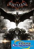 蝙蝠侠阿甘骑士游侠汉化版补丁V3.1