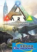 方舟生存进化v2.6二十三项修改器