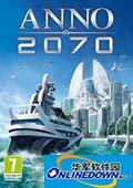 纪元2070深海全卡存档