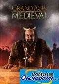 伟大时代:中世纪  七项修改器 v1.0