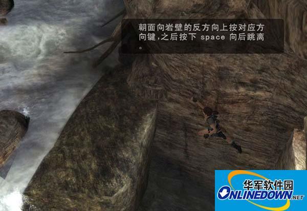 古墓丽影7:传奇简体中文汉化补丁