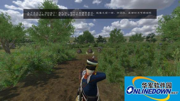 骑马与砍杀战团 v1.163简繁中文汉化补丁