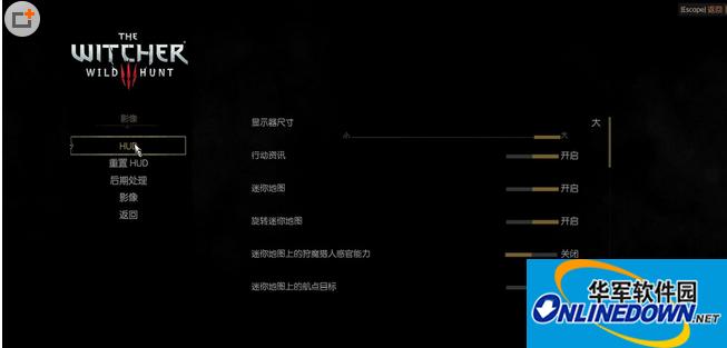 巫师3:狂猎1.10修改器三十二项 Lingon版 1