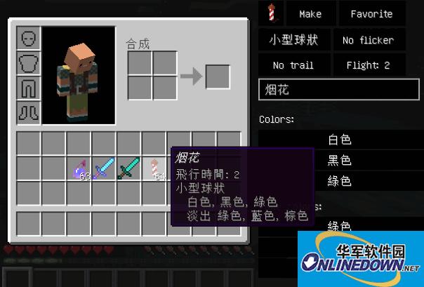 我的世界TMI内置修改器1.7.10