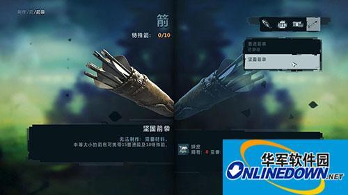 孤岛惊魂3繁体中文汉化补丁V5.0