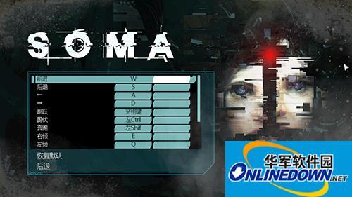《SOMA》游侠LMAO汉化组汉化补丁V2.0