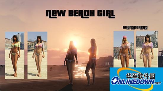 侠盗猎车手5 新版沙滩女郎MOD 1