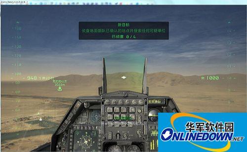 《鹰击长空2》3DM汉化补丁v1.0