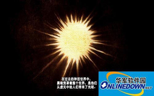 《情热传说》 游侠LMAO汉化组汉化补丁V2.1