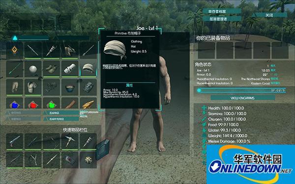 《方舟生存进化》3DM轩辕汉化组汉化补丁v1.0