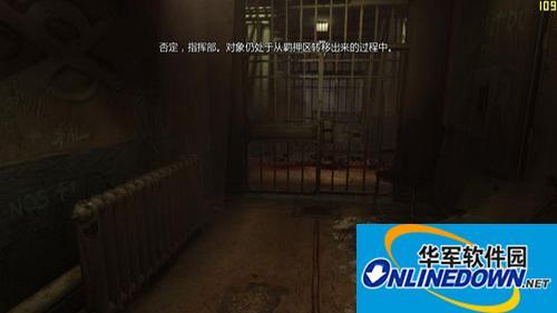 《极度恐慌3》3DM内核汉化补丁V1.01 1