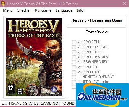 《英雄无敌5:东方部落》v3.0十项修改器