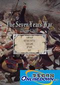 七年战争 (1756-1763)升级档+破解补丁 1