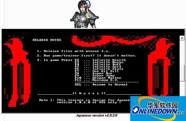 《真三国无双6:猛将传》v1.0.2.0十项修改器