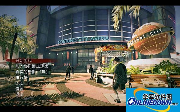 《丧尸围城2》潜龙汉化补丁V2.0最终版