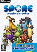 孢子(Spore)V1.05.0001升级档免DVD补丁