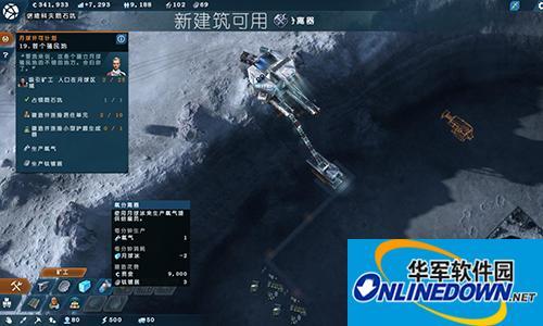 《纪元2205》游侠LMAO汉化组汉化补丁V3.0