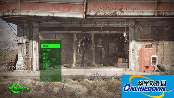 《辐射4》游侠LMAO汉化组简体汉化补丁V1.0