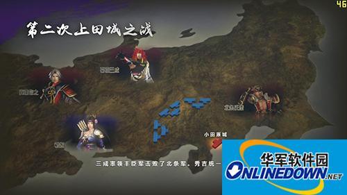 战国无双4-2 游侠LMAO汉化组汉化补丁V3.0