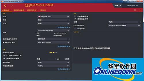 足球经理2016 正式版游侠LMAO汉化组汉化补丁V1.0